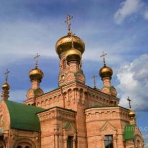 Auberges de jeunesse - Auberge Park  Kiev