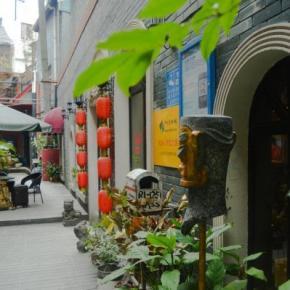 Auberges de jeunesse - Auberge Shanghai Soho
