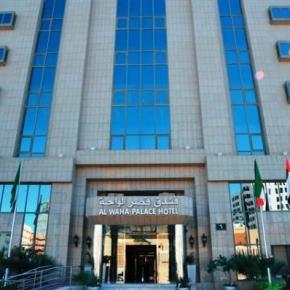 Auberges de jeunesse - Al Waha Palace Hotel