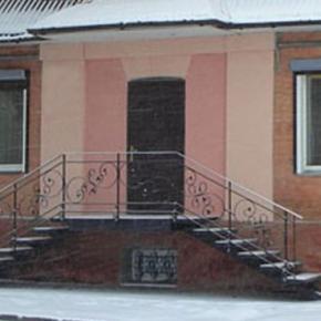 Auberges de jeunesse - Auberge Pletnevsky