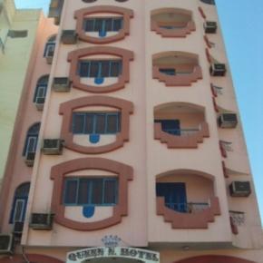 Auberges de jeunesse - Queen Nourhan Hotel