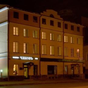 Auberges de jeunesse - Chekhov Hotel