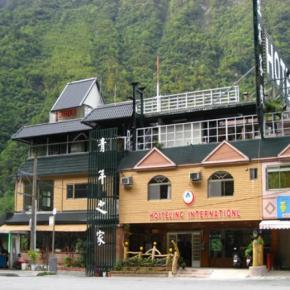 Auberges de jeunesse - LiWu Inn