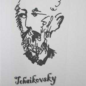 Auberges de jeunesse - Auberge Tchaikovsky  Split