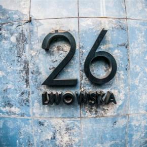 Auberges de jeunesse - Auberge Lwowska26