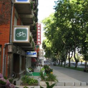 Auberges de jeunesse - Hostel Pereira Guesthouse