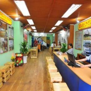 Auberges de jeunesse - Saigon Balo Hotel