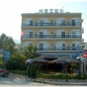 Auberges de jeunesse - Kiani Akti Hotel