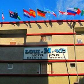 Auberges de jeunesse - Loui hotel apartments