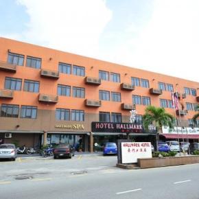 Auberges de jeunesse - Hallmark Hotel Leisure