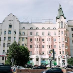 Auberges de jeunesse - Auberge Bear  Arbatskaya