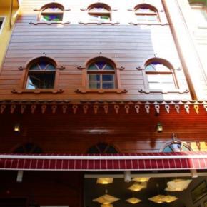 Auberges de jeunesse - Auberge Old City
