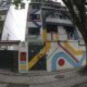 Auberge El Misti  Rio