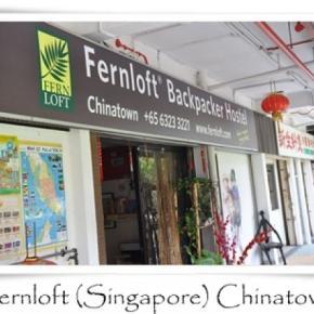 Auberges de jeunesse - Fernloft (Singapore) Chinatown