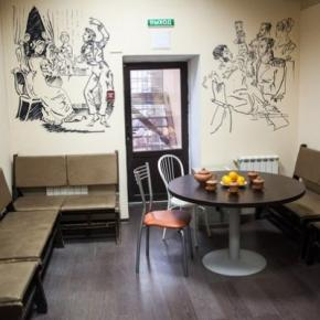 Auberges de jeunesse - Auberge  Pushkin Kazan