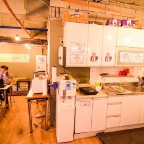 Auberges de jeunesse - Kimchee Sinchon Guesthouse