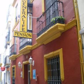 Auberges de jeunesse - El Viajero en Sevilla