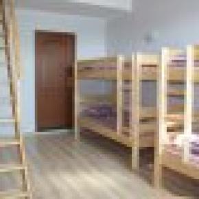 Auberge  Uyut