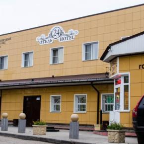 Auberges de jeunesse - 24 Hours Hotel