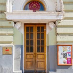 Auberges de jeunesse - Auberge Bear  Mayakovskaya
