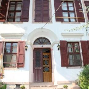 Auberges de jeunesse - Zehra Teyzenin Evi