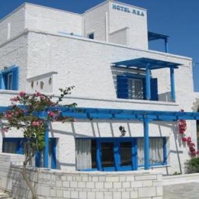 Auberges de jeunesse - Hotel Rea