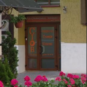 Auberges de jeunesse - Zion Guest House