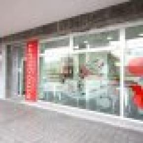 Auberge Botxo Gallery
