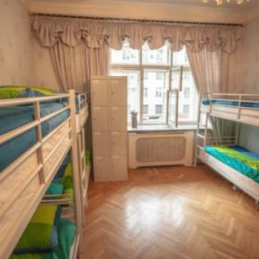Auberges de jeunesse - Auberge My  Moscow on Tverskaya