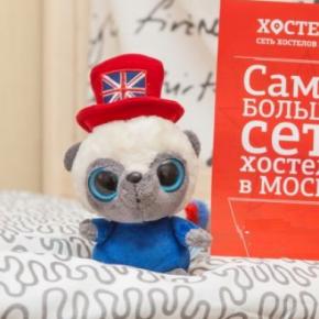 Auberges de jeunesse - Auberge s Rus-Akademicheskaya