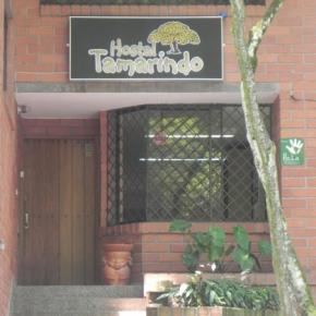 Auberges de jeunesse - Hostal Tamarindo