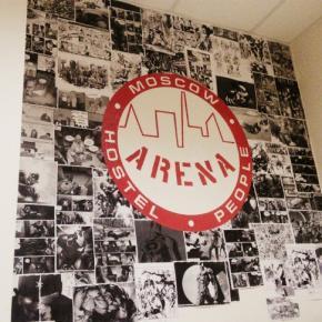 Auberges de jeunesse - Auberge  Arena Moscow
