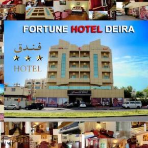 Auberges de jeunesse - Fortune Hotel Deira