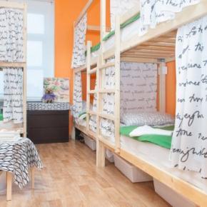 Auberges de jeunesse - Auberge  Rus - On Valovaya