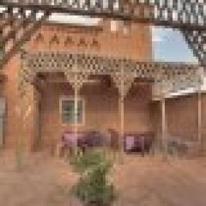 Maison d'Hotes Tifaoute