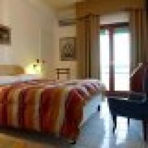 Hotel La Margherita