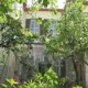 Auberge Lotus Garden  İzmir