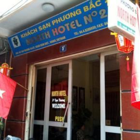 Auberges de jeunesse - North Hotel N.2