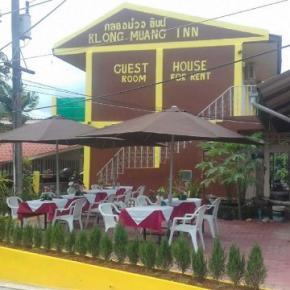 Auberges de jeunesse - Klong-muang-inn
