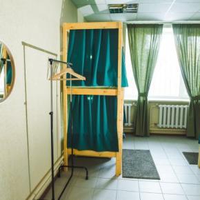 Auberges de jeunesse - Auberge Nice  Tomsk