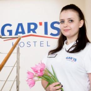 Auberges de jeunesse - Auberge Gar'is  Lviv
