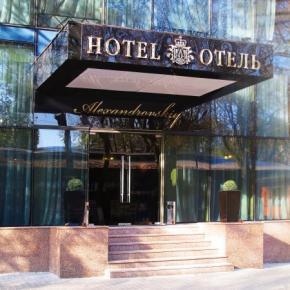 Auberges de jeunesse - Hotel Alexandrovskiy