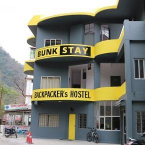 Auberges de jeunesse - Bunk Stay Rishikesh
