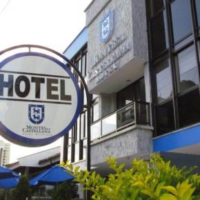 Auberges de jeunesse - Montes de la Castellana - Hotel -