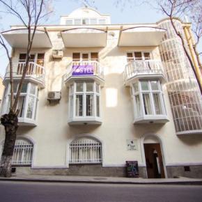 Auberges de jeunesse - Auberge The Violet  Tbilisi