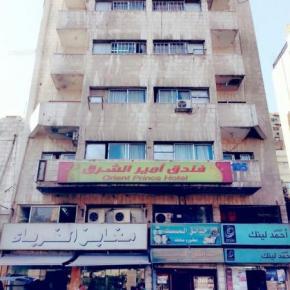 Auberges de jeunesse - Ameer Al Sharq Hotel