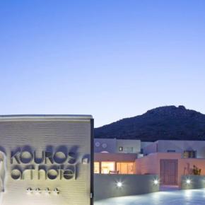 Auberges de jeunesse - Kouros Art Hotel