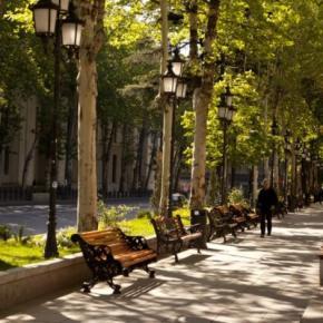 Auberges de jeunesse - Rustaveli Avenue 1 Apartment