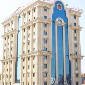 Auberges de jeunesse - Golden Hotel Jeddah