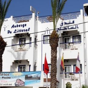 Auberges de jeunesse - Hôtel Auberge Littoral